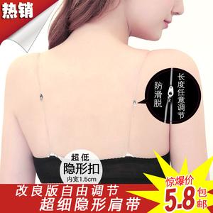 夏季透明隐形<span class=H>肩带</span>内衣文胸超细硅胶防滑女吊带美背胸罩无痕隐形带