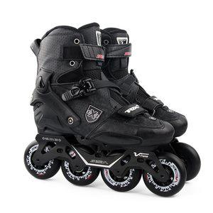 17新款SEBA米高TRIX2 KSJ2轮滑鞋成人<span class=H>溜冰鞋</span>平花鞋花式鞋包邮正品