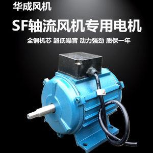 SF轴流<span class=H>风机</span>380V/220v通<span class=H>风机</span>强力工业管道式排烟尘排风扇静音电机