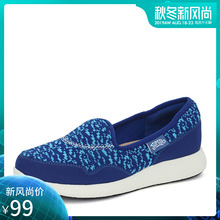 JUMBO Brief Silk 2009 Summer New Set of Casual Shoes, Canvas Shoes, Flat-soled Shoes, Women's Shoes, Men's Shoes 7032