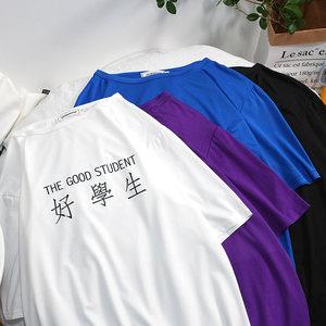 特价9.9元九块九便宜男装青少年修身潮T恤短袖9块10元<span class=H>内衣</span>服半袖