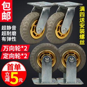 6寸万向轮轮子重型橡胶4寸5寸8小手推车平板车<span class=H>脚轮</span>推车定向带刹车