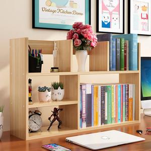 简易桌上<span class=H>书架</span>桌面儿童置物架办公书桌收纳柜学生用简约现代小书柜