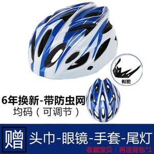 捷安特自行车<span class=H>骑行</span>头盔一体超轻公路车山地男女通用<span class=H>装备</span>儿童安全帽