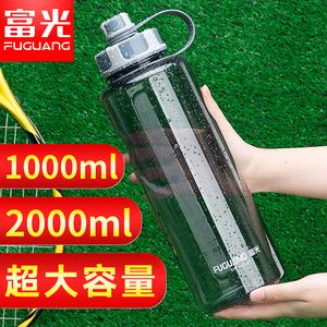 富光太空杯户外大容量塑料运动水杯1000便携健身超大号<span class=H>水壶</span>2000ml