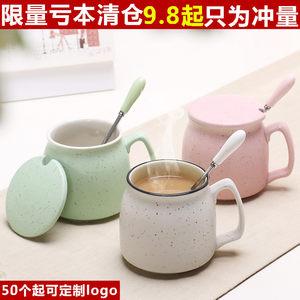 简约<span class=H>陶瓷杯</span>子牛奶早餐杯可爱<span class=H>咖啡</span>杯创意情侣<span class=H>水杯</span>带盖<span class=H>勺</span>马克杯定制