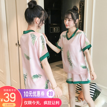 Sleepwear Female Summer Ice Silk Thin Korean Edition Cute Sweet Short Sleeve Two-piece Suit Simulated Silk Summer Home Clothing