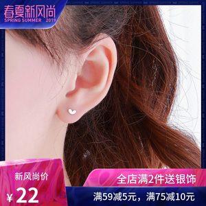 s925纯银耳针防过敏超小迷你心形小耳骨养耳洞<span class=H>耳钉</span>女简约耳饰耳棒