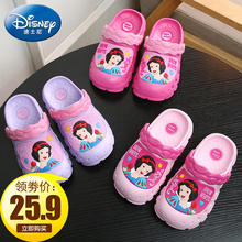Disney Children's Soft-soled Snow White Cave Shoes Baby Breathable Non-skid Girl's Summer Beach Shoes Sandals and Slippers