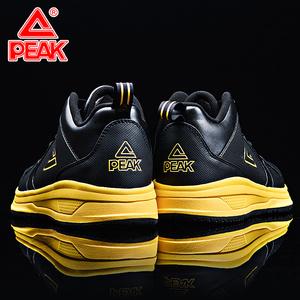 匹克<span class=H>篮球</span><span class=H>鞋</span>男<span class=H>鞋</span>2018夏季新款减震耐磨防滑学生品牌运动<span class=H>鞋</span>子男战靴