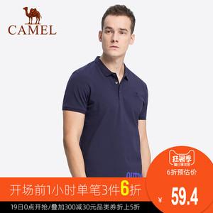 骆驼男装 夏季男士短袖t恤翻领上衣商务polo衫青年保罗体恤衫
