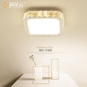 北欧方形<span class=H>阳台</span>灯led吸顶灯后现代简约玄关过道走廊入户水晶灯具