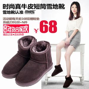 冬季加绒女鞋5854牛皮<span class=H>雪地靴</span>女士套筒短靴牛筋底欧美男女休闲靴子