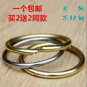 手工钥匙环不锈钢钥匙圈黄铜钥匙扣9块9元包邮创意简约汽车复古环