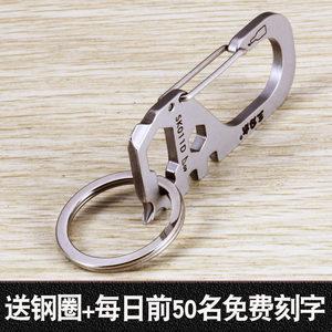 正品三刃木鑰匙扣多功能不銹鋼<span class=H>工具</span>男士簡約鑰匙扣創意汽車<span class=H>鑰匙圈</span>