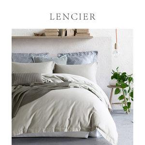 LENCIER 磨毛<span class=H>四件套</span>全棉加厚纯色60支被套床单1.8m秋冬保暖艾米