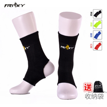 Frissky Thai Ankle Protector Boxing Sanda Fighting Wrist Ankle Protector Sports Ankle Protector Sprain Protection