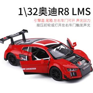 彩珀新品合金<span class=H>奥迪</span>R8LMS<span class=H>跑车</span>模型儿童声光回力玩具车仿真汽<span class=H>车模</span>型