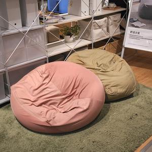 懒人沙发豆袋榻榻米小户型布艺客厅沙发卧室单人创意懒人椅豆包袋