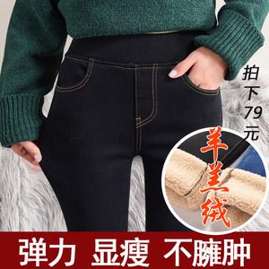冬季羊羔绒加绒牛仔裤松紧高腰大码女小脚<span class=H>长裤</span>弹力显瘦加厚棉裤