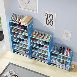 个性创意时尚<span class=H>鞋柜</span>简易可拆卸组合4/6/8多层学生宿舍窄款鞋架LH61
