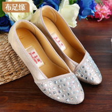 Cloth foot margin old Beijing cloth shoes women's single summer fashion water drill shallow comfortable flat-heeled flat-soled boat shoes white-collar work shoes