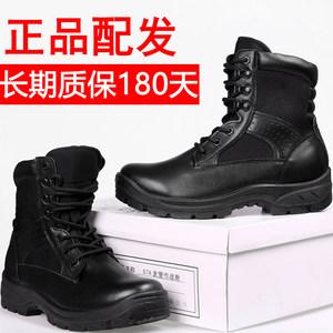正品际华07A作战靴战术靴3514款式男<span class=H>军靴</span>真皮作训靴配发07陆战靴