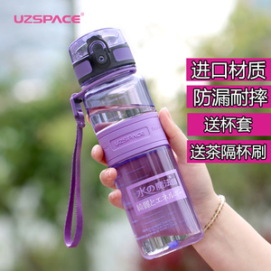 日本优之运动水杯负离子塑料杯子学生儿童<span class=H>水壶</span>便携防漏水瓶随手杯