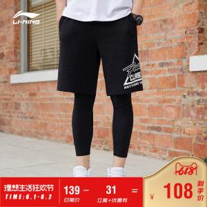 <span class=H>李宁</span>短卫裤男士2019新款运动时尚系列休闲裤子夏季针织运动<span class=H>短裤</span>