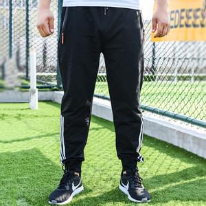 胖胖大码潮男装裤子加肥加大号运动裤男胖子小脚卫裤弹力显瘦长裤