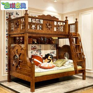 <span class=H>美式</span>儿童床高低床上下床双层床 儿童房实木<span class=H>家具</span>男孩成人子母床铺