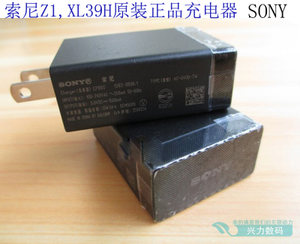 <span class=H>索尼</span>l39h,z2手机原装<span class=H>充电器</span> SONY原装直充电头z1,xl39h,t2数据线