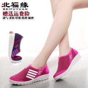 夏秋老北京布鞋女鞋休闲套脚软底布面女款软底透气时尚运动圆头鞋