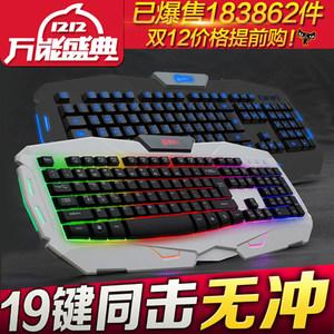 德意龙机械师背光<span class=H>键盘</span><span class=H>cf</span> lol台式电脑笔记本有线发光夜光游戏<span class=H>键盘</span>