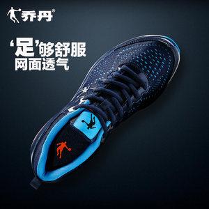 <span class=H>乔丹</span>男鞋跑步鞋2019新款春夏跑步鞋透气<span class=H>运动鞋</span>皮面休闲男士<span class=H>运动鞋</span>