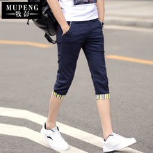 Summer 2019 thin Korean fashion casual pants, men's breeches, body-building stretch trend, men's shorts