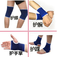 Free domestic freight sports equipment knee, wrist, palm, ankle, basketball badminton fitness sports goods for men and women