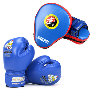 儿童拳击<span class=H>手套</span>手靶组合套装小孩少儿启蒙健身家庭亲子训练手靶拳套