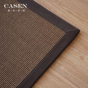 塞尚现代简约深色剑麻<span class=H>地毯</span>客厅茶几<span class=H>餐桌</span>卧室床边毯麻编织地垫定制