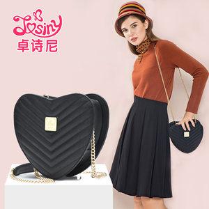 卓诗尼<span class=H>女包</span>春夏新款个性爱心造型链条包包时尚潮流单肩包挎包