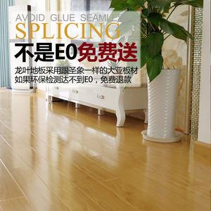龙叶5185橡木家用防水耐磨仿实木质厂家直销金刚板强化复合<span class=H>木地板</span>