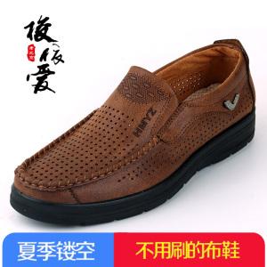爸爸<span class=H>鞋</span>夏季镂空网<span class=H>鞋</span> 老北京布<span class=H>鞋</span>男 中老年休闲<span class=H>鞋子</span><span class=H>洞洞</span><span class=H>男鞋</span>凉皮<span class=H>鞋</span>