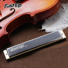 Easttop/Eastern most T 2401 T 2401S polyphonic harmonica 24 hole student harmonica only has C key