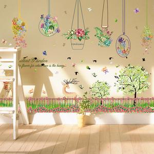 客厅卧室温馨贴画墙贴小清新玻璃<span class=H>贴纸</span>壁画墙壁装饰墙纸自粘可移除
