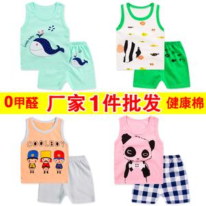 夏季男童女童装儿童短袖<span class=H>背心</span>套装纯棉小孩宝宝短裤两件套1-3-5岁