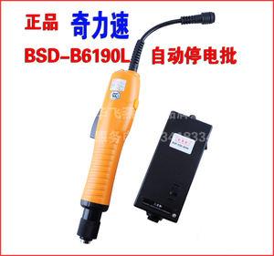 原装 奇力速无刷电动起子电动螺丝刀BSD-6190P下压式<span class=H>电批</span> 全自动