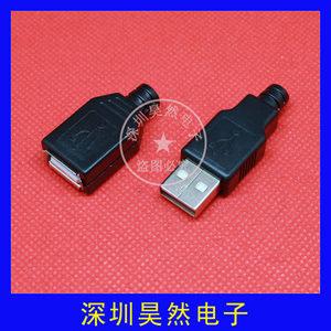 数据<span class=H>线</span>插头 2.0USB<span class=H>公头</span>母头焊接<span class=H>延长</span><span class=H>线</span> DIY插头USB A公 母焊<span class=H>线</span>式