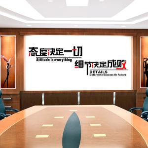 励志标语3d立体墙贴<span class=H>办公</span>室书房教室公司企业会议室<span class=H>文化</span>墙壁装饰品