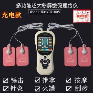 家用多功能数码经络按摩<span class=H>理疗仪</span>脉冲颈椎腰椎电疗按摩器电子针灸机