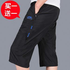 夏薄款<span class=H>运动</span>七分裤男式<span class=H>单</span>层速干透气<span class=H>短裤</span>青年中裤薄马裤裤头五分裤
